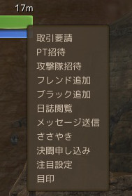 target_menu.jpg