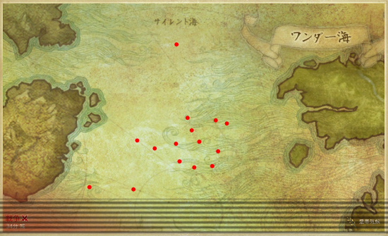 ワンダー海北部.jpg