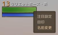 pet_menu.jpg