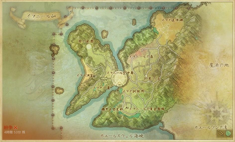 イフニール山.jpg