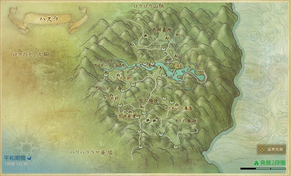 ハスラMAP20200715.jpg