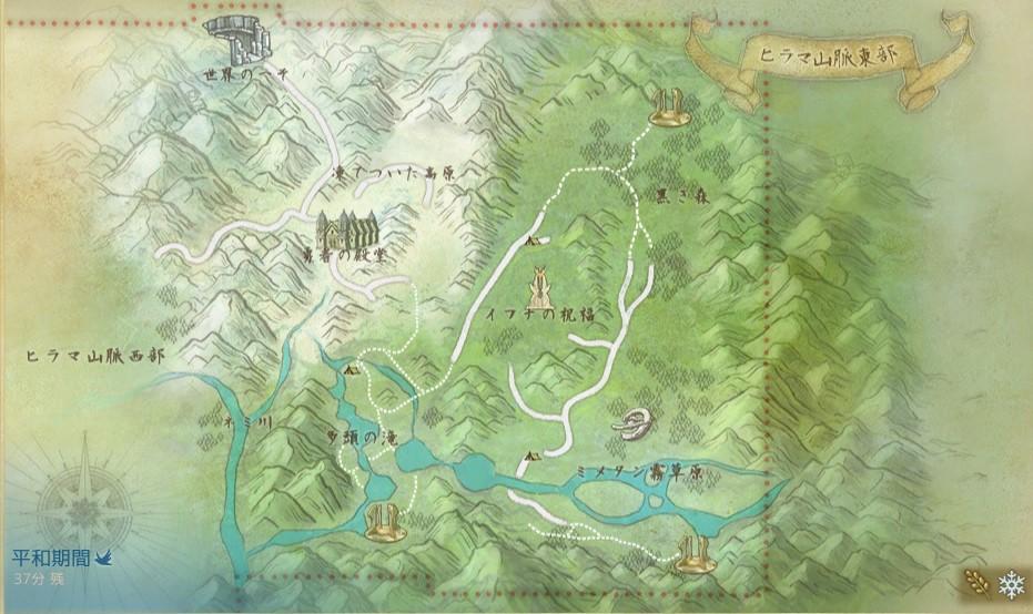 ヒラマ山脈東部.jpg