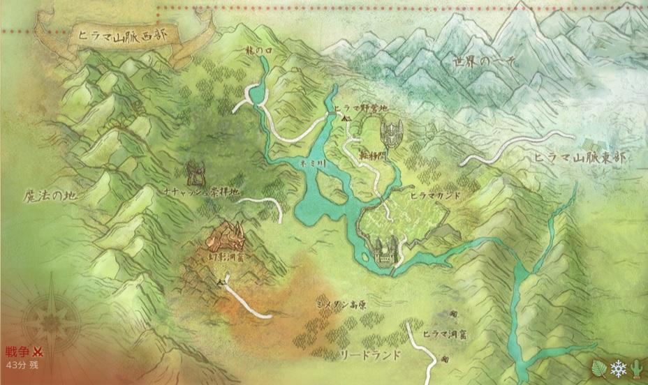 ヒラマ山脈西部.jpg