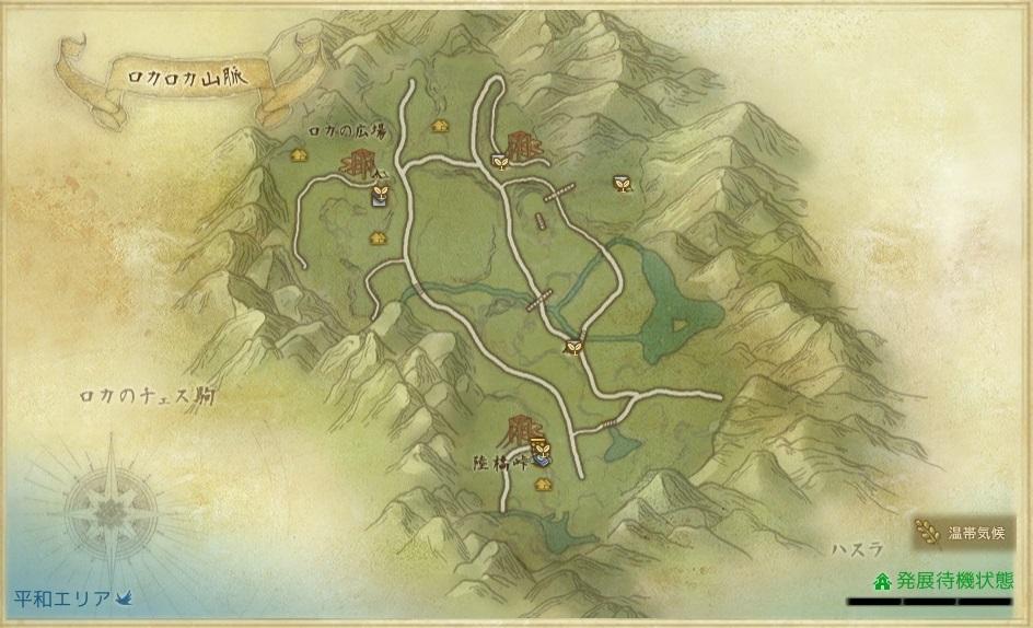 ロカロカ山脈MAP.jpg