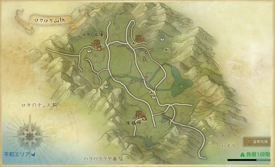 ロカロカ山脈MAP20200715.jpg