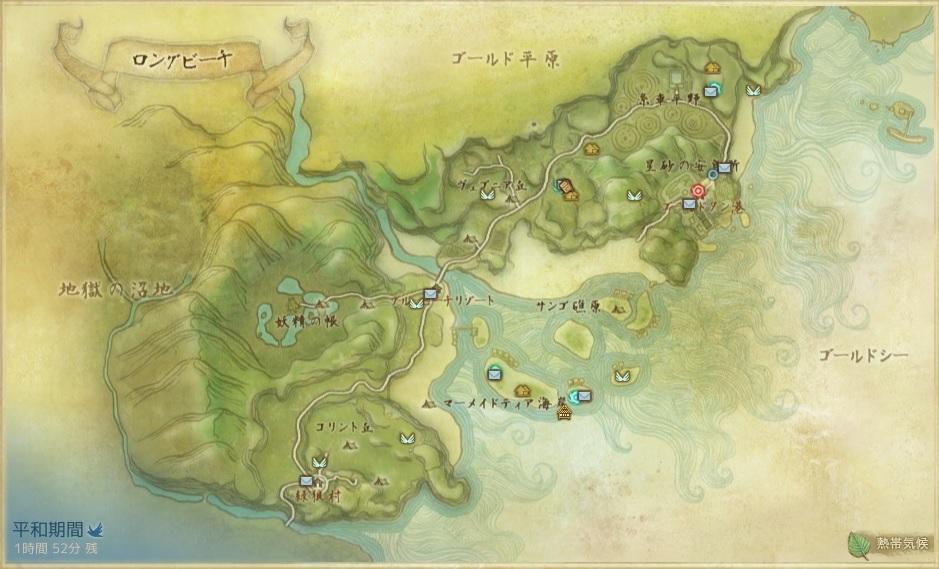 ロングビーチマップ.jpg