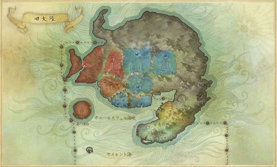 旧大陸.jpg