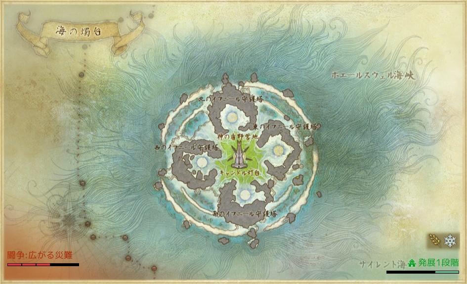 海の燭台.jpg