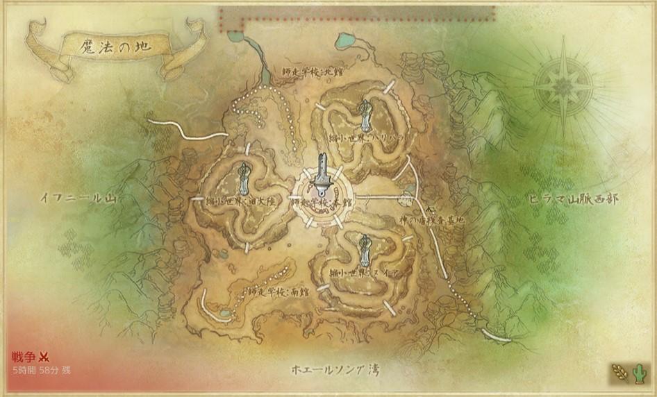 魔法の地.jpg