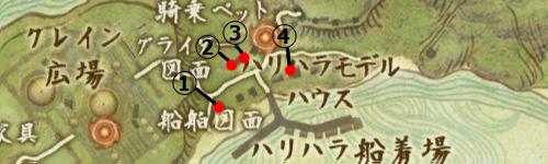 展示場所(東).jpg