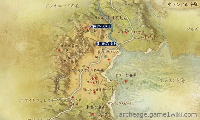 ガランドル平原探検ポイント.jpg