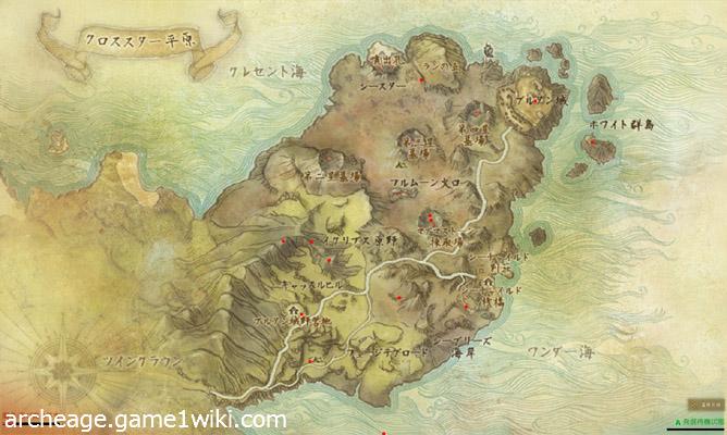 クロススター平原探検ポイント.jpg