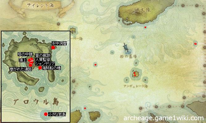 サイレント海探検ポイント.jpg