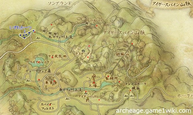 タイガースパイン山脈探検ポイント.jpg
