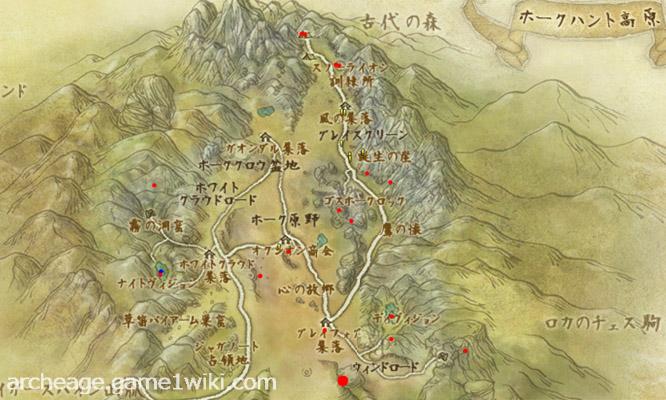 ホークハント高原探検ポイント2.jpg