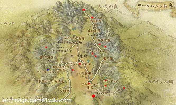 ホークハント高原探検ポイント3.jpg