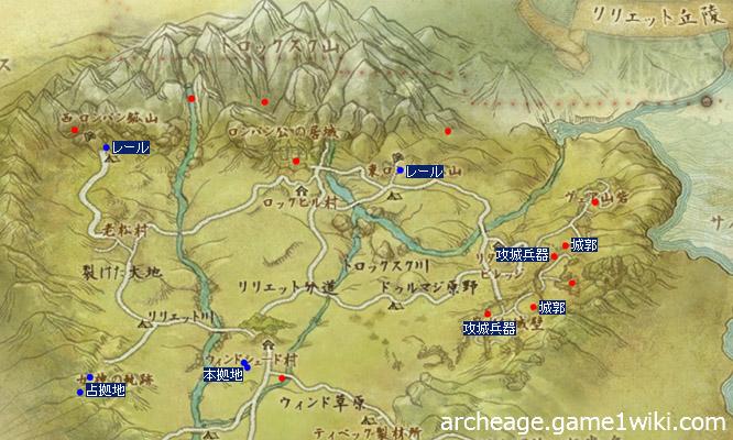 リリエット丘陵探検ポイント2.jpg