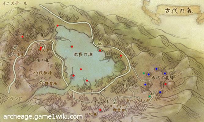 古代の森探検ポイント3.jpg