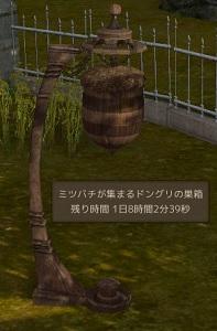 巣箱1.jpg