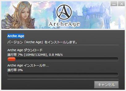 aa-install.jpg