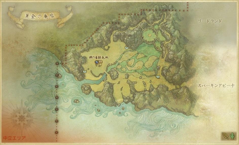黄金の廃墟MAP.jpg
